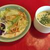ふらいぱん - 料理写真:ランチのサラダとスープ