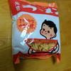 わしたショップ - 料理写真:オキコラーメン(67円)