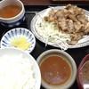 宇宙軒食堂 - 料理写真:豚バラ定食