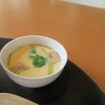 赤坂 丈太郎 - 茶碗蒸し