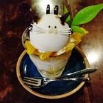 Kotobanohaoto - フレッシュオレンジをたっぷり使った かわいい『にゃんこパフェ』~♪(^o^)丿