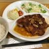 OJARI - 料理写真:ガーリックチキンバター醤油780円