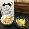 焼とり金た郎 - 料理写真: