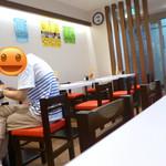 ラッキー飯店 -
