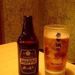 大衆魚酒場 豊年満作 - 乾杯!