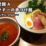 つなぎ - 7月限定麺