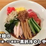つなぎ - 夏季限定麺