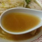 よあけ - スープ