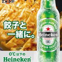 キンキンの冷た~いビールが美味しい!