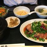 蘭亭 - 酢豚定食(1050円)