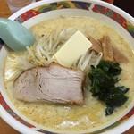 味の札幌 - 味噌カレー牛乳ラーメン(バター入り)800円