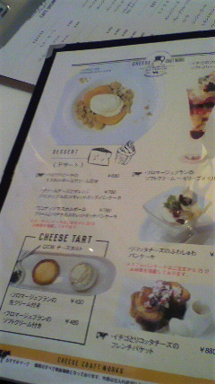 CHEESE CRAFT WORKS 淀屋橋