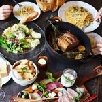 アナログ カフェ ラウンジ トーキョー - パーティープラン