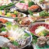 博多 魚一番 - 料理写真: