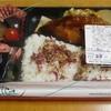 魚道楽 富惣 - 料理写真:かれい照焼弁当 煮物タレ付