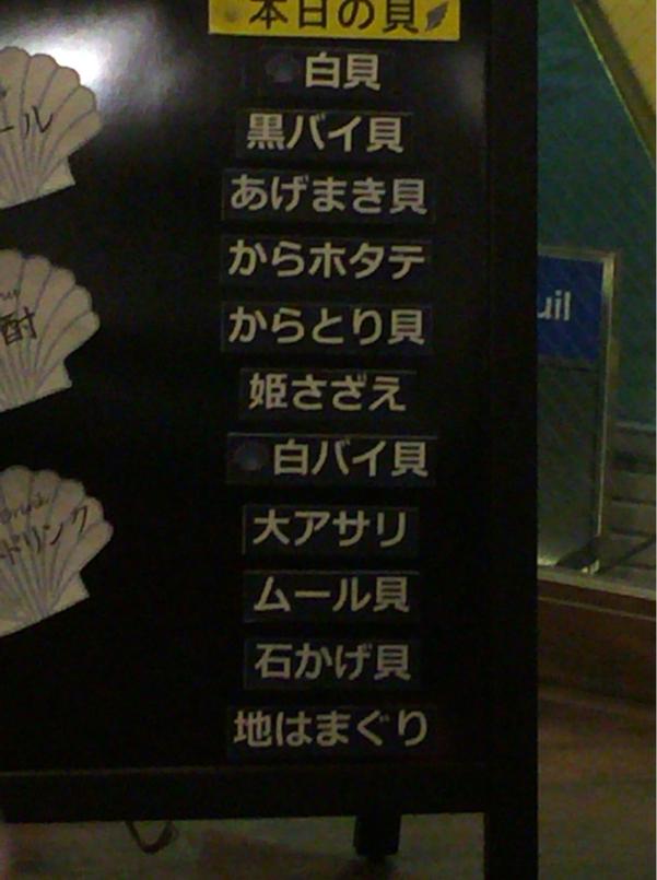 築地和光 横浜元町店