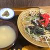 中華料理 ますや - 料理写真:特製ますや丼