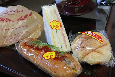 コンセルボ 和田山店