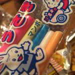 人形町駄菓子バー - 駄菓子