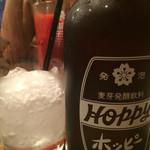人形町駄菓子バー - ホッピー