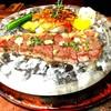 コジコジ - 料理写真:甲州ワインビーフのサーロインステーキ