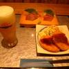 づけ丼屋 桜勘 - 料理写真:だれやめセット