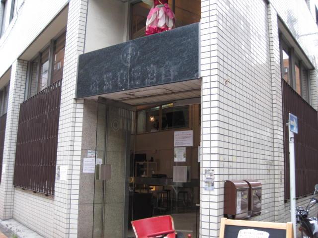 ニテヒカフェ