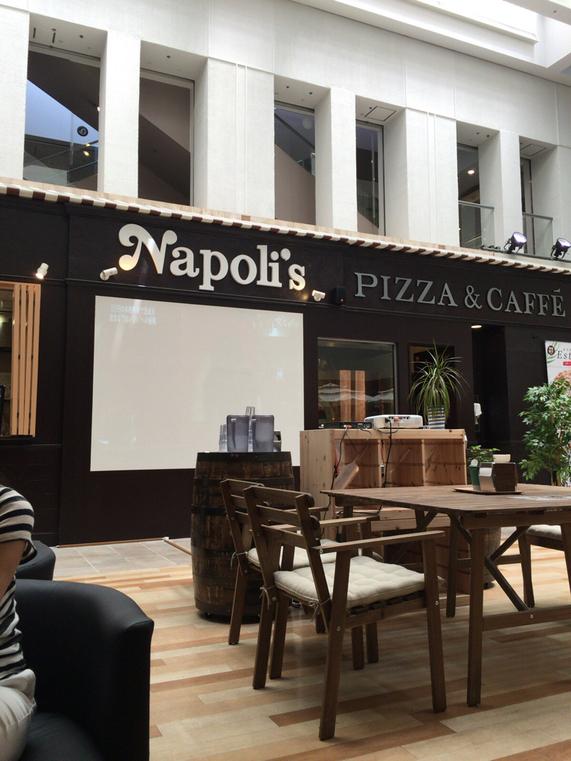 ナポリス ピッツァアンドカフェ ベイタウン本牧五番街店