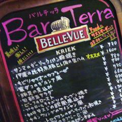 Bar Terra