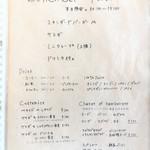 サンバーガー - メニュー写真:ランチメニュー