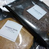 カズノリ イケダ アンディヴィデュエル - 料理写真:こちらのクッキー大好きです。