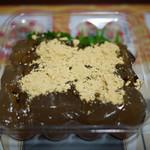 いわき  - 料理写真:わらび餅~☆