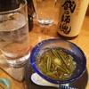 みさき - 料理写真:秋田のじゅんさい酢の物