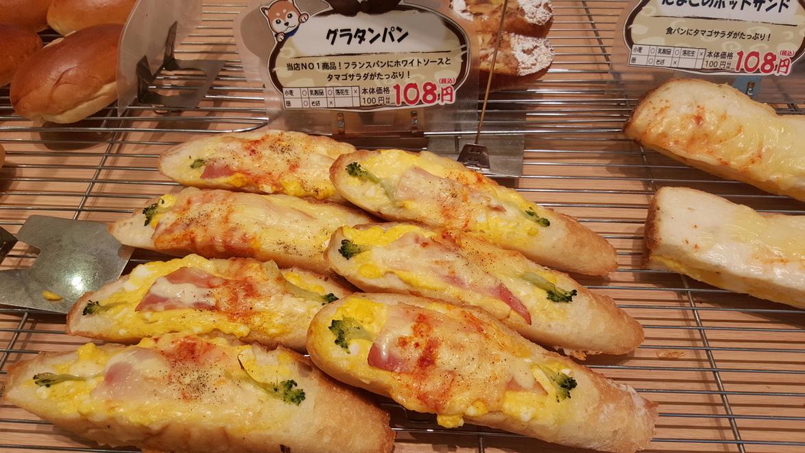 伊三郎製ぱん 福津店