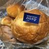 ドンク - 料理写真:朝食ロールセット。