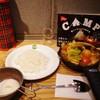 野菜を食べるカレーcamp - 料理写真:1日分の野菜カレー(温玉追加)