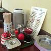 くるめラーメン - 料理写真:卓上の調味料