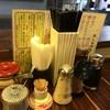 天砲ラーメン - 料理写真:卓上の調味料