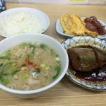 ふみや食堂 -