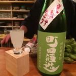 又兵衛 - 夏純うすにごり・町田酒造