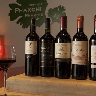 当店のワインはすべてビオワイン(自然派ワイン)♪
