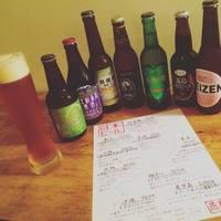 燕食堂の日本「地ビール」市!