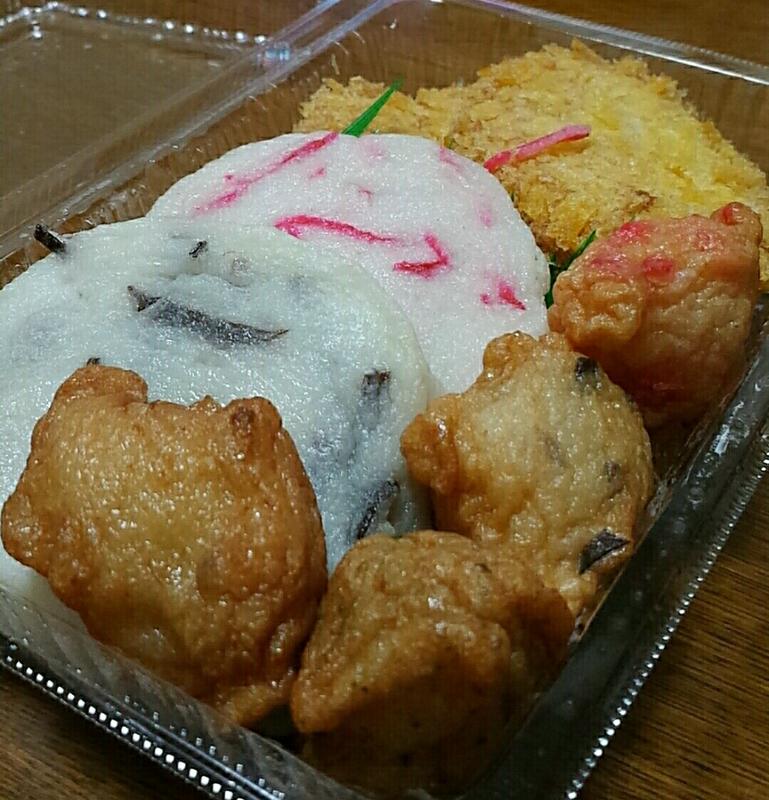 ハトヤ イオン姫路店