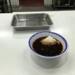 天ぷらのひらお - 天つゆ・トレー