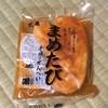 煎屋工場直売所 - 料理写真:まめたび 手焼きせんべい(味噌)