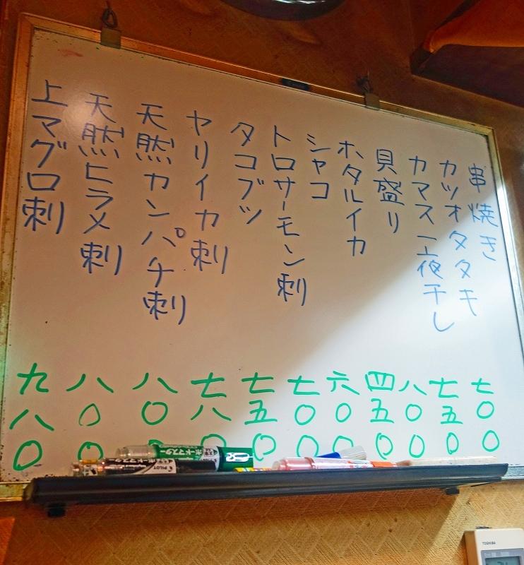 小松・おやじの台所