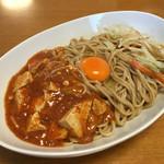 蒙古タンメン中本 - 麻婆丼ライス抜き+大宮二郎のお土産油そば