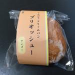 53297921 - クリームパン