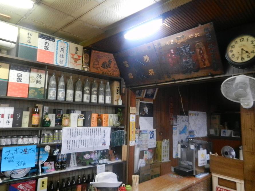 富岡屋支店