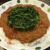 火星カレー - 料理写真:草カレー